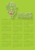 Ovejas del esquema de la historieta Calendario 2015 años de ovejas Imágenes de archivo libres de regalías