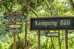 Overal waar is teken in de Safari & Marine Park die van Bali wordt gepost stock fotografie