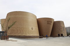 Overall view of Vanke Pavilion, Shanghai Expo 2010 Stock Photo