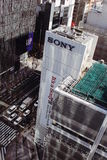 Overhead view of the famous Sony Building in Ginza. Overhead view the iconic Yoshinobu Ashihara-designed now-closed and marked for demolition Sony Building in Stock Photos
