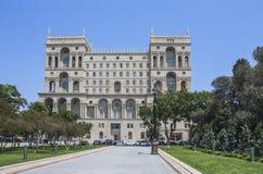 Overheid de bouw van de republiek van Azerbeidzjan Stock Afbeeldingen