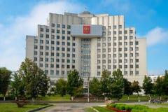 Overheid van het Vologda-gebied Royalty-vrije Stock Foto