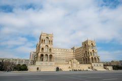 Overheidshuis op 1 maart in Azerbeidzjan, Stock Foto