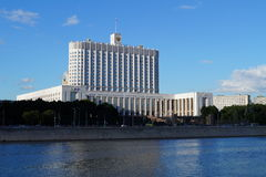 Overheidshuis van de Russische Federatie Royalty-vrije Stock Foto