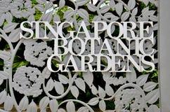 Overladen bloemenmetaalpoort van de Botanische Tuinen van Singapore Stock Foto