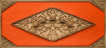 Overladen ceramisch muurornament in de Verboden Stad van Peking China royalty-vrije stock afbeeldingen