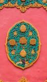 Overladen ceramisch ornament op de muur in Verboden Stad in Peking stock afbeeldingen