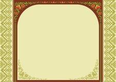 Overladen kader en achtergrond met bloemen en Russische etnische patronen Royalty-vrije Stock Foto's