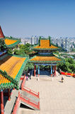 Overlook Nanjing Lion Mountain Scenic Area Stock Photos