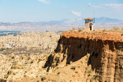 Overlook over rugged eroded valley near Guadix Spain Stock Image