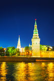 Overview of downtown Moscow at night time Stock Image