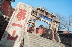 Overwelfde galerij en steen stele aan het begin van de route aan de top van Tai Shan, China Stock Foto