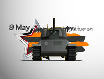 Overwinning in de oorlog 9 mei Stock Afbeeldingen