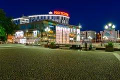 Overwinnings (Pobedy) vierkant in Kaliningrad Royalty-vrije Stock Afbeeldingen