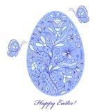 Ovo da páscoa floral no fundo branco ilustração royalty free