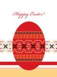Ovo de Easter Fotografia de Stock