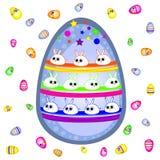 Ovo de Easter Imagens de Stock