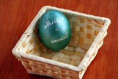 Ovo de Easter azul Fotos de Stock
