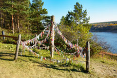 Ovoo - there is a ritual hitching post of the ancient Turks Stock Photography