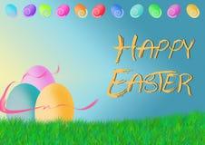 Easter feliz Imagens de Stock Royalty Free