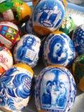 Ovos da páscoa agradáveis com imagens fotografia de stock
