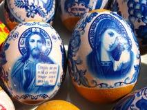 Ovos da páscoa agradáveis com imagens imagem de stock royalty free