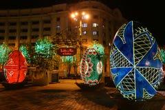 Ovos da páscoa decorativos na noite Imagens de Stock