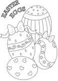 Ovos da páscoa que colorem a página Imagem de Stock Royalty Free