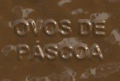 Ovos de Pascoa (serie del texto) Imagen de archivo libre de regalías