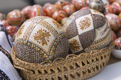 Ovos de Romanina Easter Imagem de Stock Royalty Free