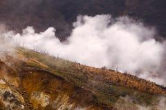Owakudani, η κοιλάδα ηφαιστείων σε Hakone Στοκ εικόνα με δικαίωμα ελεύθερης χρήσης