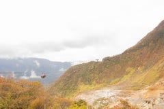 Owakudani dal i svavelmin på Hakone, Japan Arkivfoto