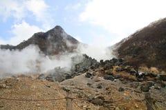 Owakudani hot springs Royalty Free Stock Photos