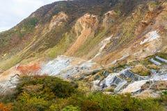 Owakudani, Japan. Royalty Free Stock Images