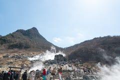 Owakudani Valley, in HAKONE-JAPAN Royalty Free Stock Photo
