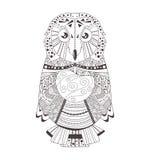 Owl. Silhouette. Black Stock Photo