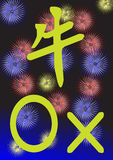 Ox. Chinese New Year, year of the Ox Royalty Free Stock Photo