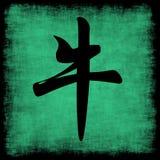 Ox Chinese Zodiac royalty free stock photos