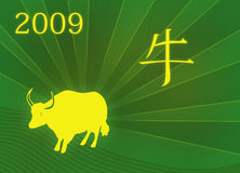 Ox Year 2009 Hieroglyph Postcard. New Year 2009 green postcard with Chinese hieroglyph of the yellow bull (ox Stock Images