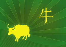 Ox Year Hieroglyph. New Year 2009 postcard with Chinese hieroglyph of the yellow bull (ox Stock Images