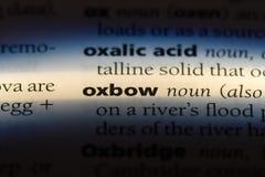 oxbow стоковое фото rf