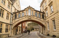 Oxford bridżowi wzdycha obraz stock