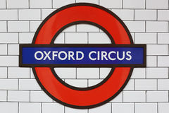 Oxford circus station sign, London underground Stock Images
