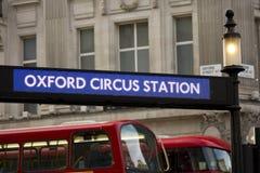 Oxford Circus Station underground Stock Photo