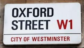 oxford gata Royaltyfri Bild