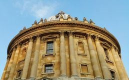 Oxford Radcliffe Camera library building. Oxford Radcliffe Camara library. Part of the Bodleian Library, Circular building Stock Image