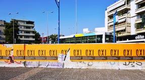 OXI (不)为公民投票签字反对欧洲危机财政援救 免版税库存图片