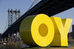 OY Sculpture Stock Photos