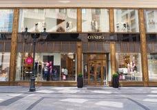 Oysho商店在布达佩斯 库存照片