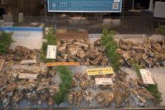 Oyster in the market, Kanazawa, Japan Stock Photography